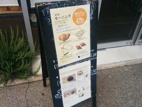 Alt Bakery&Cafeでランチです(*´∀)ノ