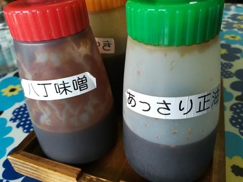 Monstro BBQでロコモコ丼を食べよう(^-^)/
