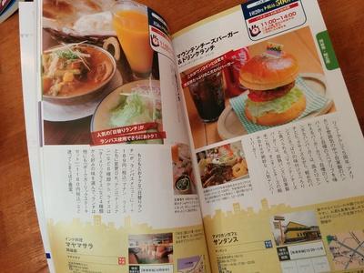 サンダンスで美味しいハンバーガー(^-^)/