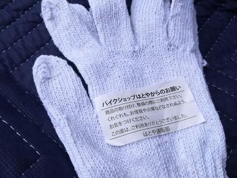 ダエグ初めてのオイル交換(^-^)/
