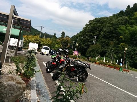 秋のツーリングとイオンスタイル豊田(*´-`)