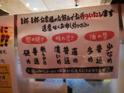 横浜家系ラーメンきがる家へ行こう(*´∀)ノ