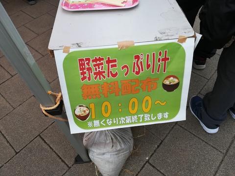 野菜たっぷり汁ツーリング(^_^)v