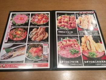 まるさ水産で鮮魚ランチ(^_^)v