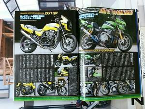 バイクネタの為バイク乗りの方だけ見て下さい!待望のロードライダーZRX特集p(^^)q