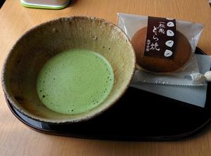あずき庵でお抹茶タイム(^.^)