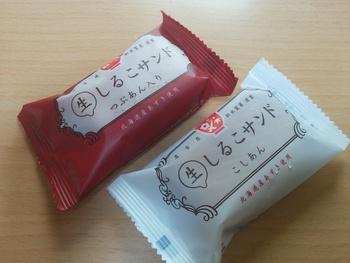 しるこサンド食べ放題(^_^)v