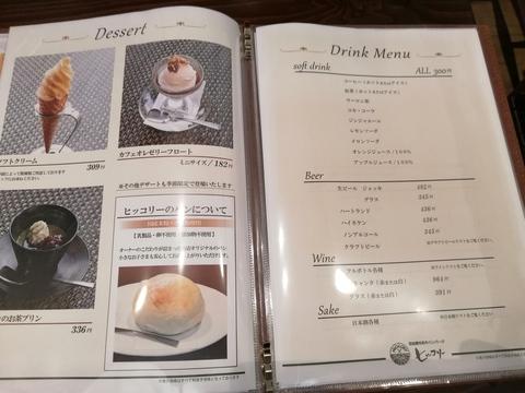 国産黒毛和牛ハンバーグ専門店ヒッコリーへ行こう(^-^)/
