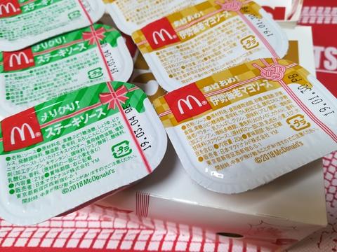 チキンマックナゲット15ピース390円(^.^)