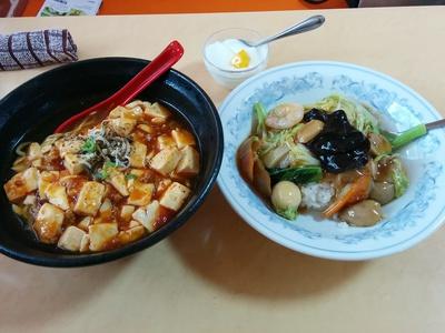 台湾料理 味美でランチ(^.^)