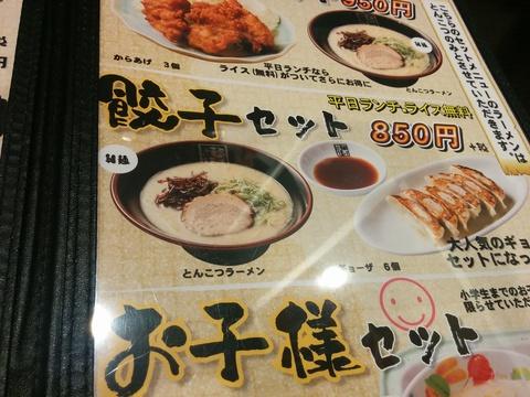 麺達の豚骨ラーメン(*´∀`)♪