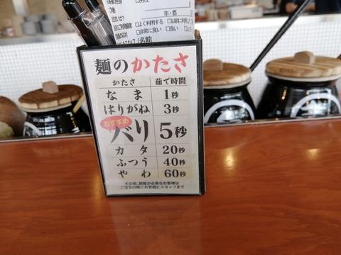 博多ラーメン 鶴亀堂へ行こう( ´ ▽ ` )ノ