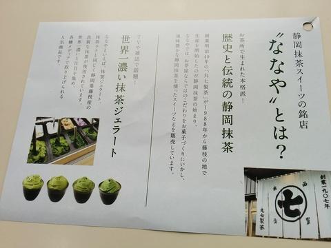 養老軒のれもんマンゴー大福(*^-^)
