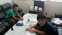 社長室で勉強・・・宮田電工託児所化計画・・・宿題やらせます!