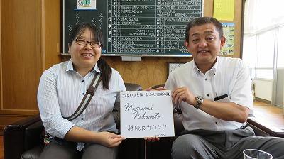 深津校長先生と中元さん