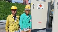 高圧施設の更新工事