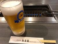 大満足な焼肉〜〜♪【精漢園】(豊田市豊栄町)