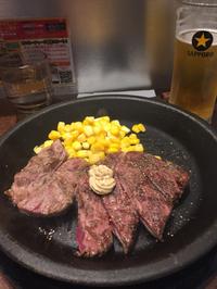 【いきなりステーキ】ランチ。(長久手イオンモール)
