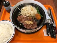 ペッパーランチ【名古屋ドームイオン】