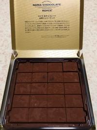 ロイズ生チョコレート♪(ウイスキー山崎 味)