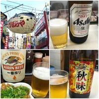 ラッキー!♪アサヒビール、キリンビール!【大阪】