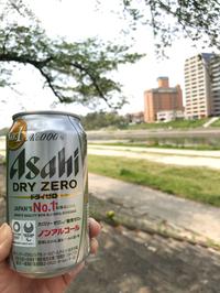 ノンアルビールが普通のビールに!?