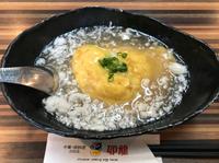 中華・卵料理のお店【卯龍】さんへランチ♪(豊田市美里)