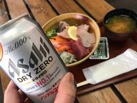 魚太郎 の 【海鮮丼】  (大府市 げんきの郷)