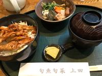 【ランパス】を使って【せせり丼 】(旬魚旬菜 上田) 2017/05/10 16:45:00