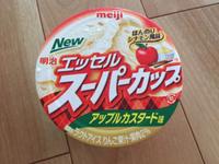 【アイスクリーム】食べようか?やめようか?