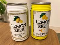 爽やか レモンビール! 2018/09/08 20:20:52