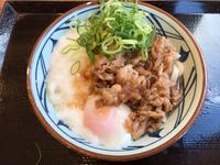 【丸亀製麺】うどん!(半額メニューあります) 2017/06/06 18:39:09