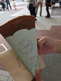 クレープ 【ジャズドリーム長島】