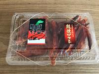 【鮭とばイチロー】北海道物産展 メグリア本店 2017/05/31 19:03:09