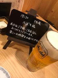 飲み放題~! 2017/03/25 23:22:50