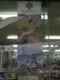 コバユリプロデュース♡nomadicaはじめました。