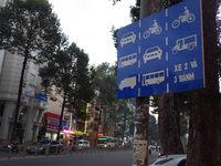 原付とフェリーと島に特化するバイク旅をベトナムから始めます。