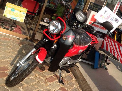 新春初売り☆お年玉☆201,500縁のバイク