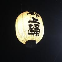 ブログ連続40日目!1日1本!自分との約束!