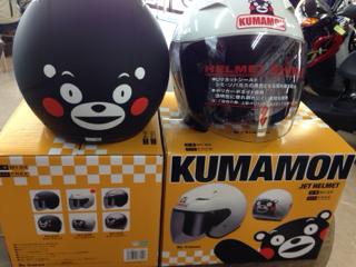 人気急上昇★☆彡くまモンヘルメット
