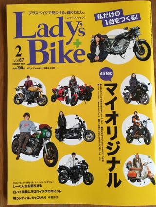 MAMAS倶楽部25周年『Ladys Bike』見てね(^^♪