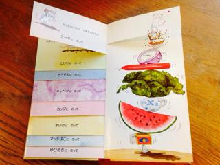 自分♡バレンタイン♡に絵本