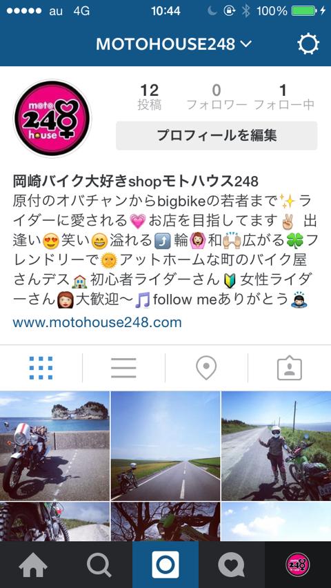 モトハウス248☆Instagram(インスタグラム)☆始めました。