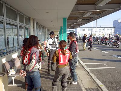 一緒にうまくなろう!!KAZE Good Riders School 初心者限定!