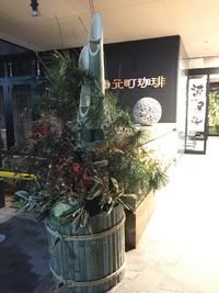 元町珈琲2018 2018/01/12 21:18:18