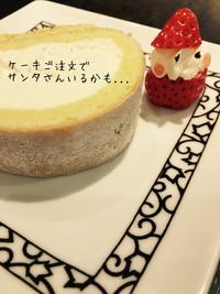メリー元町クリスマス 2017/12/24 21:40:56