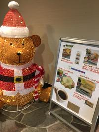 岩津の看板 2017/11/27 17:02:05