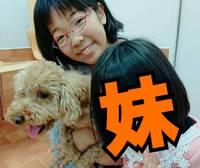 小宇宙☆彡メンバー紹介2