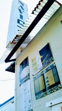 烏丸ストロークロック × 庭ヶ月「凪の砦」総収編