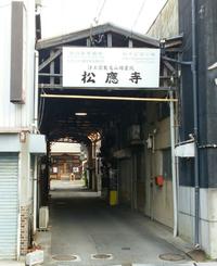 整え堂 無料体験会 2017/11/30 23:43:05